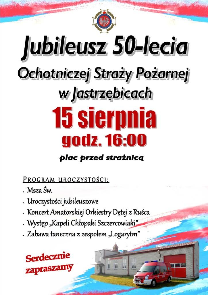 plakat - Jubileusz OSP Jastrzębice 2015